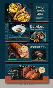 Banner orizzontale o raccolta di copertine di facebook per cibo e ristoranti