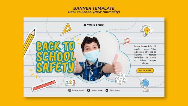 Modello di banner orizzontale per tornare alla stagione scolastica