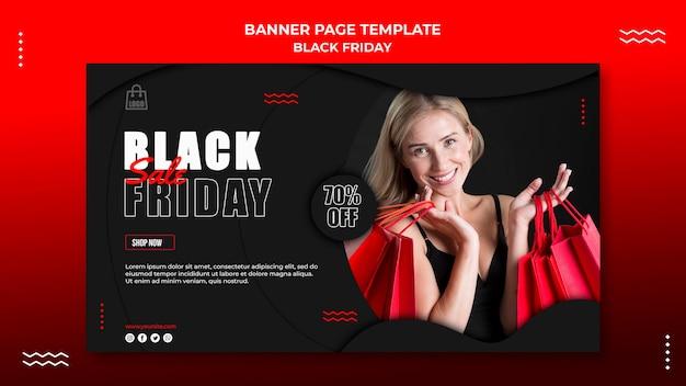 Modello di banner orizzontale per la vendita del venerdì nero