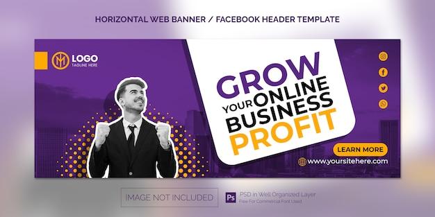 Modello di banner orizzontale per la promozione del business aziendale