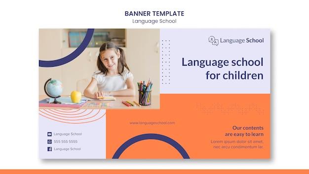 Modello di banner orizzontale per scuola di lingue