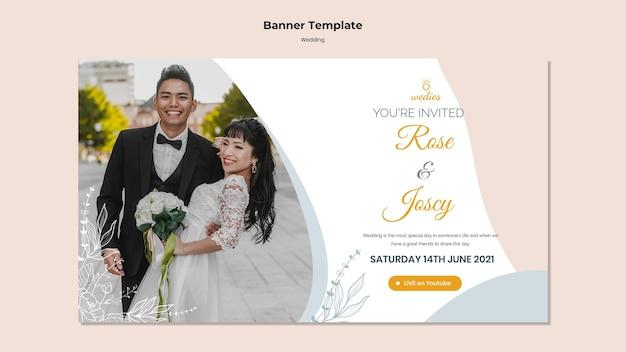 Modello di banner orizzontale per cerimonia di matrimonio con la sposa e lo sposo