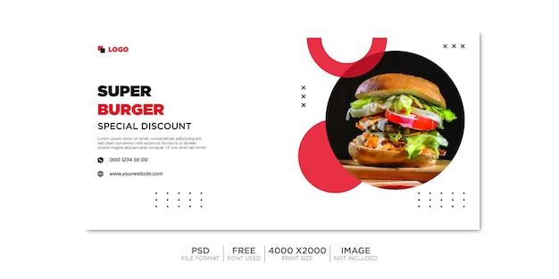 Modello di social media banner di vendita di cibo orizzontale.