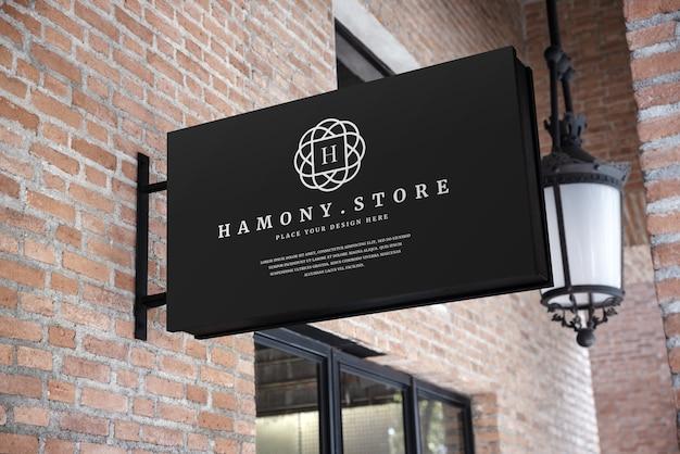 Rettangolo orizzontale cartello logo aziendale mockup