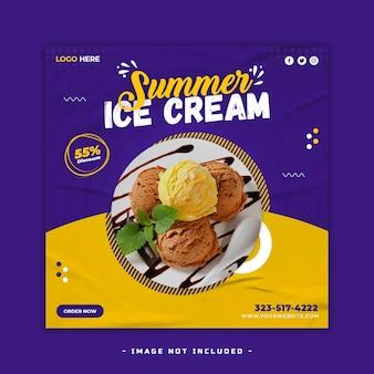 Modello di banner post social media per dessert gelato