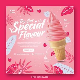 Modello di banner post instagram social media di promozione del gelato