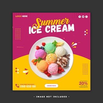 Modello di post sui social media estivi per gelato premium
