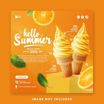 Modello di post per social media estate gelato