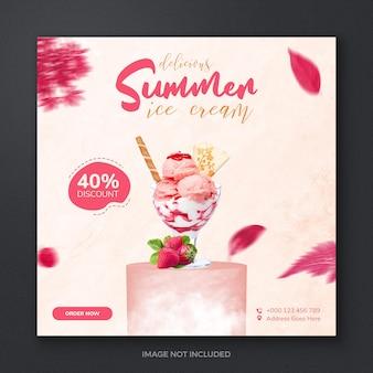 Banner modello di progettazione post promozione social media estate gelato