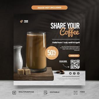 Modello di social media per menu di sconto caffè ghiacciato