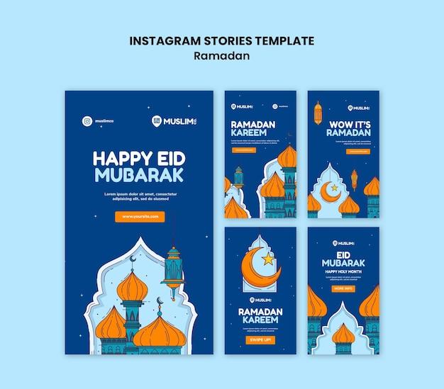 Storie di instagram illustrate di ramadan kareem Psd Premium