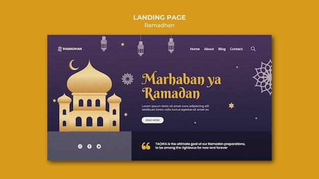 Modello web di ramadan kareem illustrato