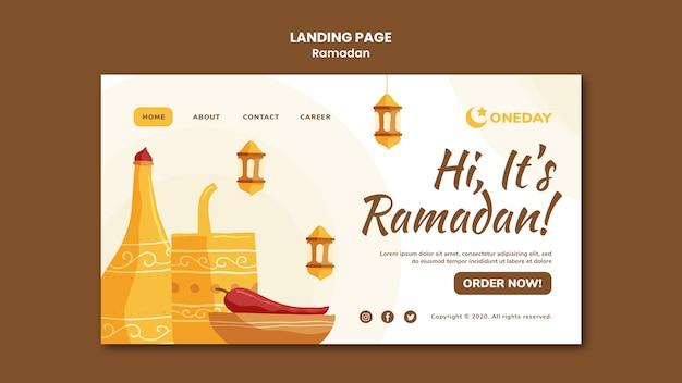 Pagina di destinazione del ramadan illustrata