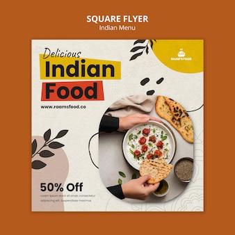 Modello di progettazione volantino quadrato cibo indiano