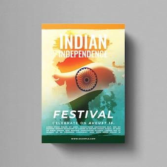Volantino festa dell'indipendenza indiana