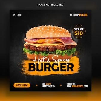 Modello di banner di cibo di instagram
