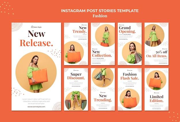 Raccolta di storie di instagram per negozi di moda