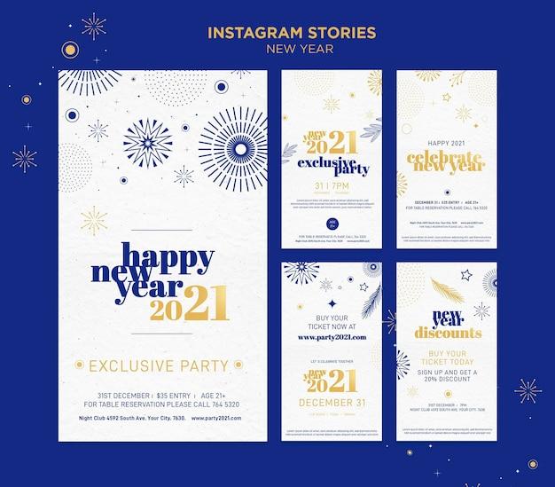 Raccolta di storie di instagram per la celebrazione della festa di capodanno