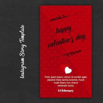 Instagram story templates per san valentino