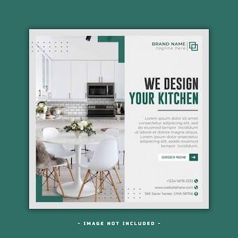 Modello di post di instagram per mobili di design d'interni psd premium