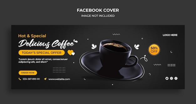Giornata internazionale del caffè copertina della timeline di facebook e modello di banner web
