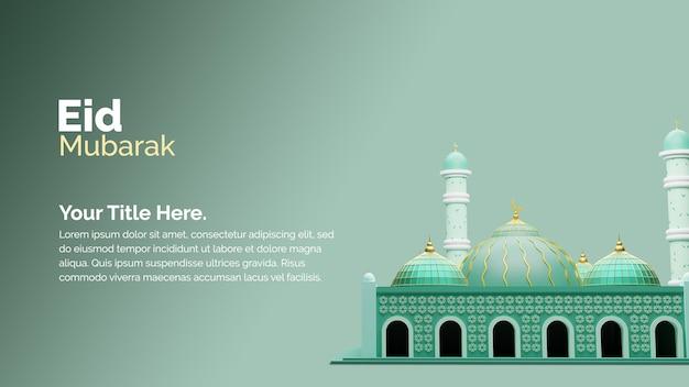 Design della decorazione islamica con moschea di rendering 3d