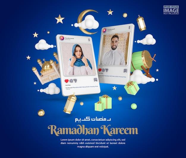 Decorazione islamica per il mockup di saluto del ramadan kareem