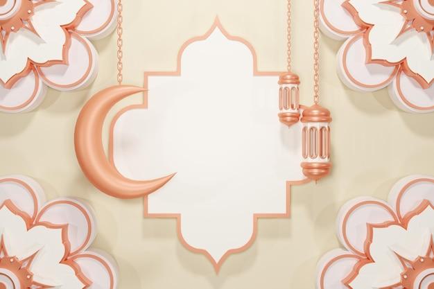 Decorazione espositiva islamica con mezzaluna e lanterna