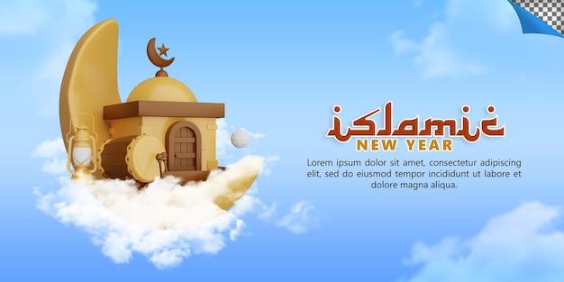 Capodanno islamico con illustrazione di rendering 3d