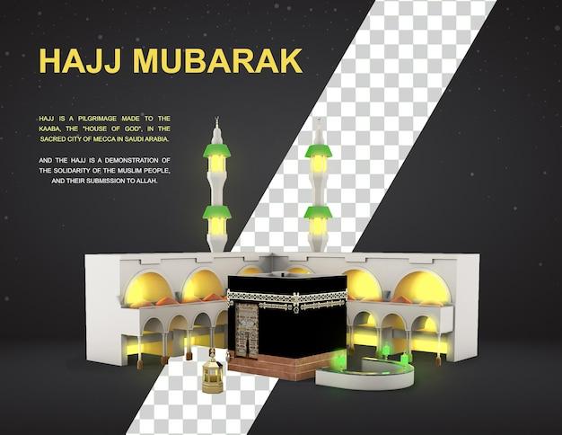 Pellegrinaggio islamico alla mecca eid adha mubarak moschea islamica realistica della kaaba