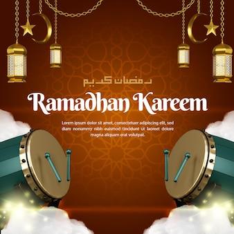 Modello di banner di sfondo saluto islamico ramadan kareem