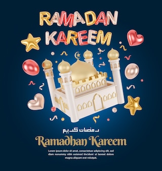 Ramadan kareem islamico che saluta il mockup di post sui social media