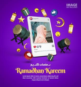 Modello di post sui social media di instagram ramadan kareem islamico