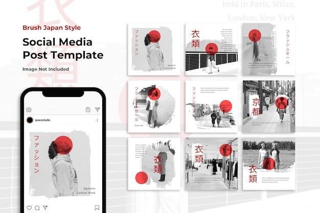 Modelli instagram di social media banner in stile giapponese