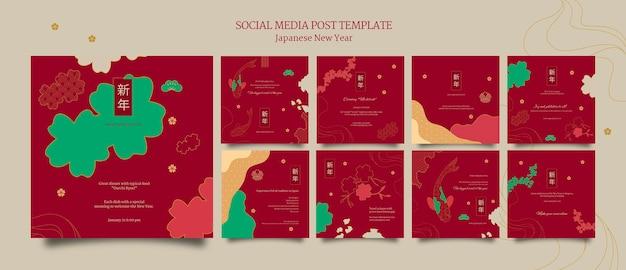 Set di post sui social media per il capodanno giapponese