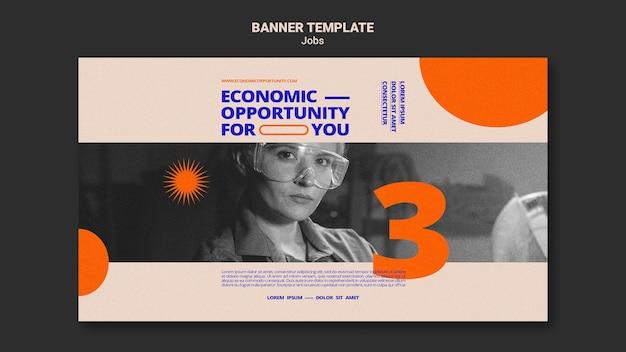 Modello di banner per opportunità di lavoro
