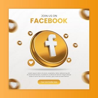Unisciti a noi su facebook con l'icona di rendering 3d in oro per social media e post di instagram