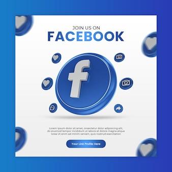 Unisciti a noi su facebook con l'icona di rendering 3d per social media e post di instagram