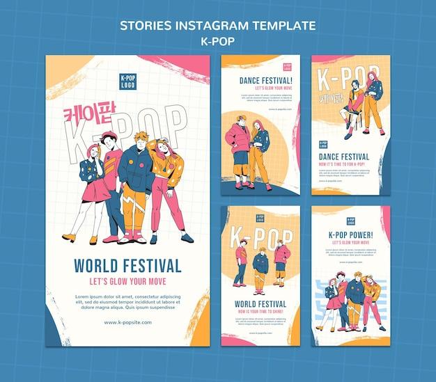 Modello di storie di instagram k-pop