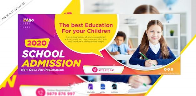 Copertina della timeline di facebook per l'ammissione alla scuola per bambini