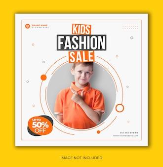 Modello di banner post instagram di social media di vendita di moda per bambini