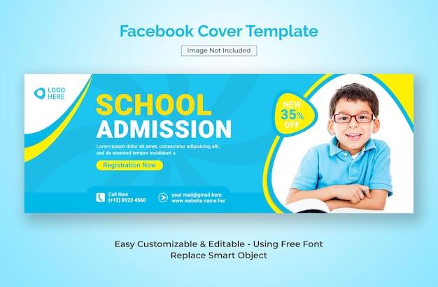 Ammissione alla scuola per bambini copertina facebook o banner web