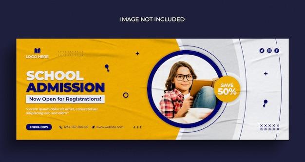 L'ammissione alla scuola dei bambini sui social media pubblica il volantino banner sul web e il modello di progettazione della foto di copertina di facebook