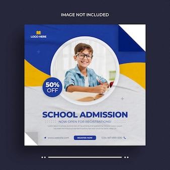 Banner web per social media per l'ammissione alla scuola per bambini e modello di post banner per instagram
