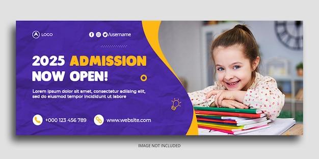 Ammissione all'istruzione scolastica per bambini modello di banner web per copertina di facebook