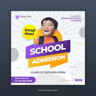Banner per social media e modello di volantino quadrato per l'ammissione all'istruzione scolastica