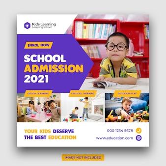 Banner per social media e modello di volantino quadrato per l'ammissione all'istruzione scolastica dei bambini
