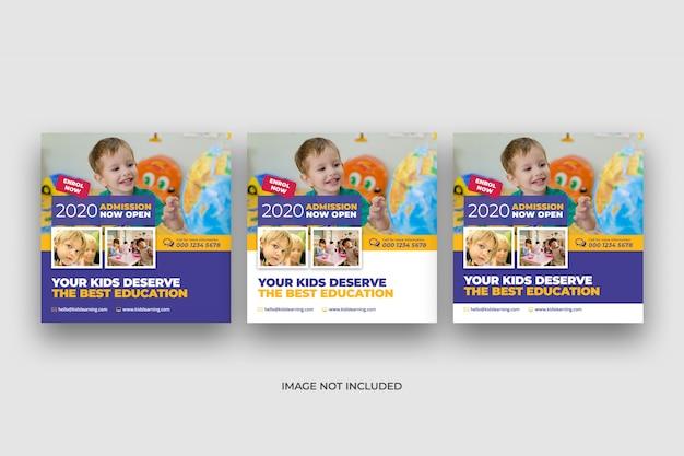 Banner di social media e modello di volantino quadrato di ammissione di istruzione scolastica per bambini