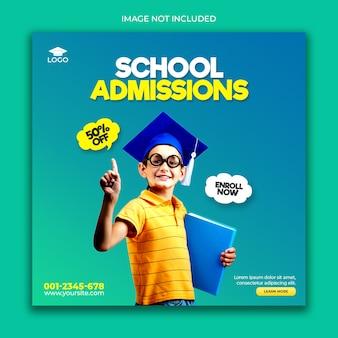 Banner per social media per l'ammissione all'istruzione scolastica dei bambini