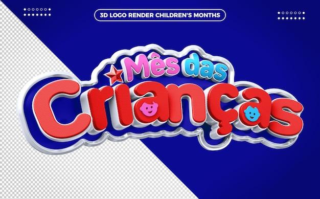 Etichetta 3d mese per bambini blu con rosso per il trucco